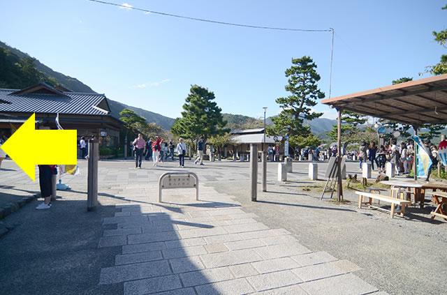 阪急嵐山駅から嵐山モンキーパークまでの行き方道順01