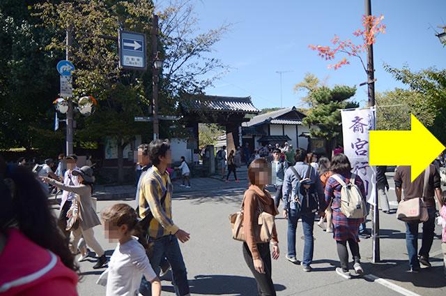 JR嵯峨嵐山駅から竹林の道を通って野宮神社への行き方道順01