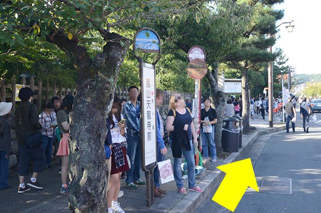 京福(嵐電)嵐山駅から天龍寺までの道順04