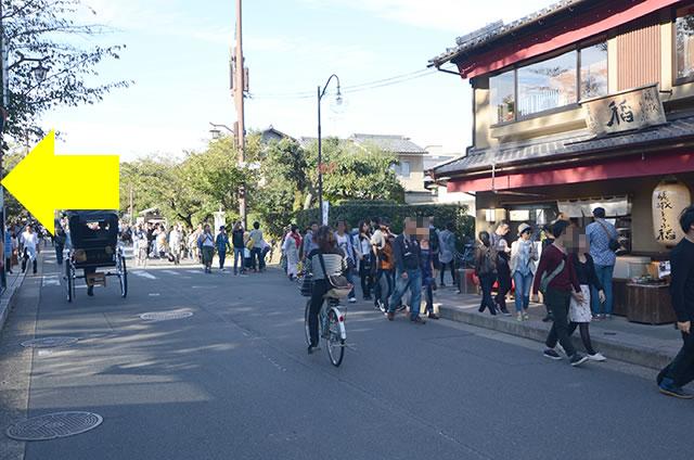 京福(嵐電)嵐山駅から天龍寺までの道順05