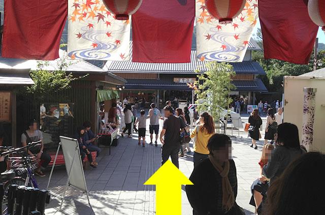 京福(嵐電)嵐山駅から渡月橋までの行き方道順01