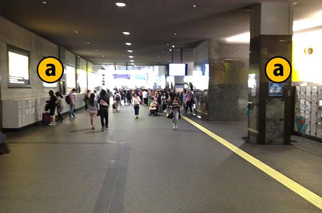 JR京都駅構内(改札内)0番ホームコインロッカー全体