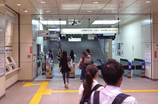 JR京都駅八条東口改札