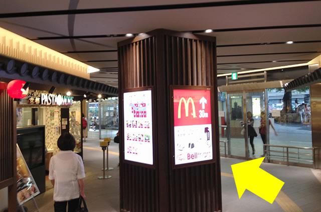 JR京都駅新幹線八条口のりばから京都市地下地下鉄への行き方道順05