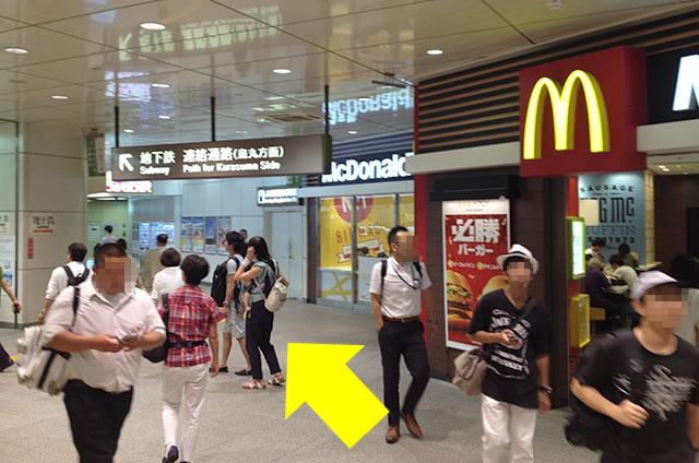 JR京都駅新幹線八条口のりばから京都市地下地下鉄への行き方道順07