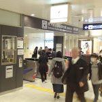 JR京都駅新幹線八条口から京都市地下鉄のりばへの行き方道順10