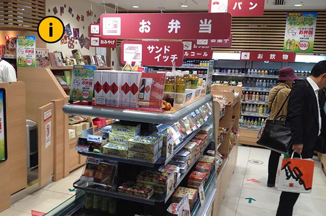 JR京都駅新幹線コンコース構内DELiCA STAIONお弁当