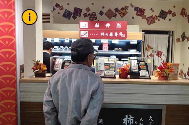 JR京都駅新幹線コンコース構内DELiCA STAION京都のお弁当