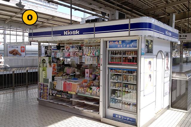 JR京都駅新幹線ホーム下り新大阪・博多方面キオスク