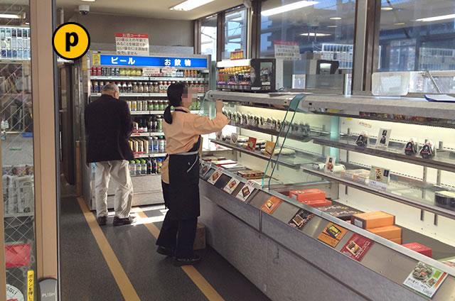 JR京都駅新幹線ホーム下り新大阪・博多方面お弁当屋店内