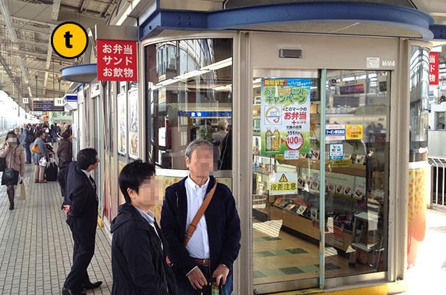 JR京都駅新幹線ホーム上り東京・名古屋方面お弁当・サンドイッチ・お飲み物