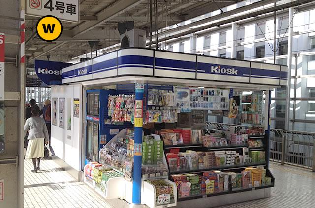 JR京都駅新幹線ホーム上り東京・名古屋方面KIOSK