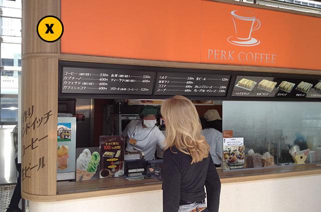 JR京都駅新幹線ホーム上り東京・名古屋方面PERK COFFEEサンドイッチコーヒー