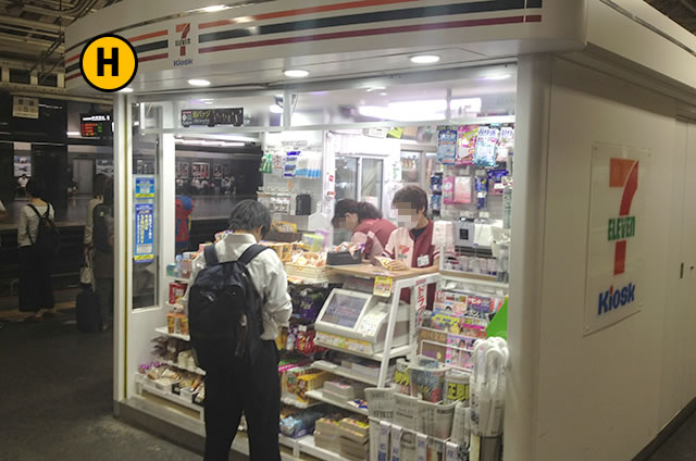 JR京都駅構内4番5番ホームのセブンイレブン キオスク