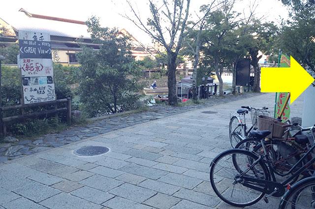 嵐山モンキーパークいわたやまからJR嵯峨嵐山駅トロッコ嵯峨駅への行き方道順02