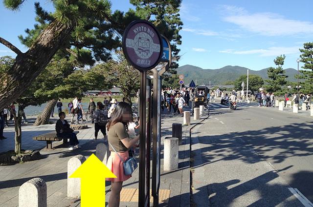 嵐山モンキーパークいわたやまからJR嵯峨嵐山駅トロッコ嵯峨駅への行き方道順06