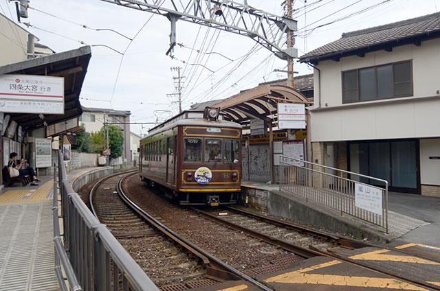 京福(嵐電)太秦広隆寺駅