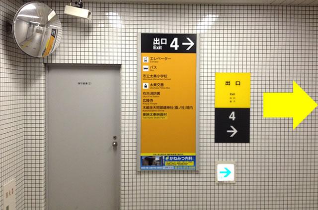 京都市地下鉄太秦天神川駅から東映太秦映画村への行き方道順01