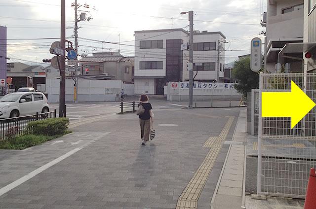 京都市地下鉄太秦天神川駅から東映太秦映画村への行き方道順04