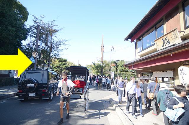 渡月橋からJR嵯峨嵐山駅までの行き方道順01