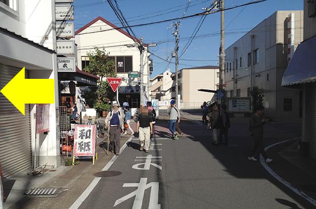 渡月橋からJR嵯峨嵐山駅までの行き方道順04