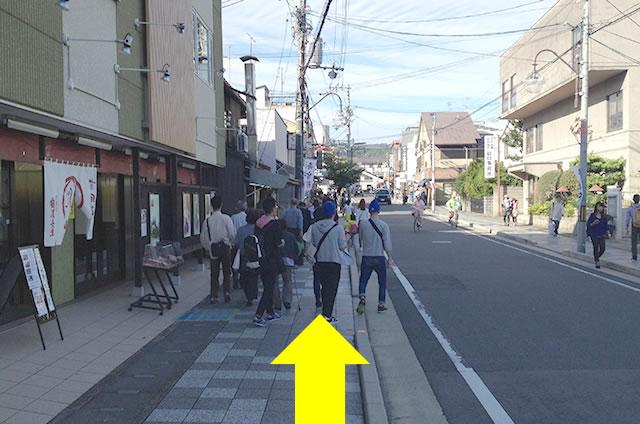 渡月橋からJR嵯峨嵐山駅までの行き方道順06