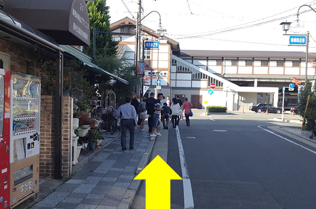 渡月橋からJR嵯峨嵐山駅までの行き方道順07