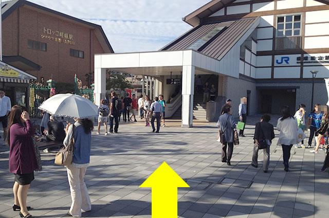 渡月橋からJR嵯峨嵐山駅までの行き方道順08