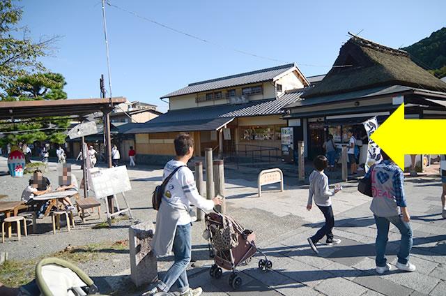 渡月橋から阪急嵐山駅までの行き方道順01