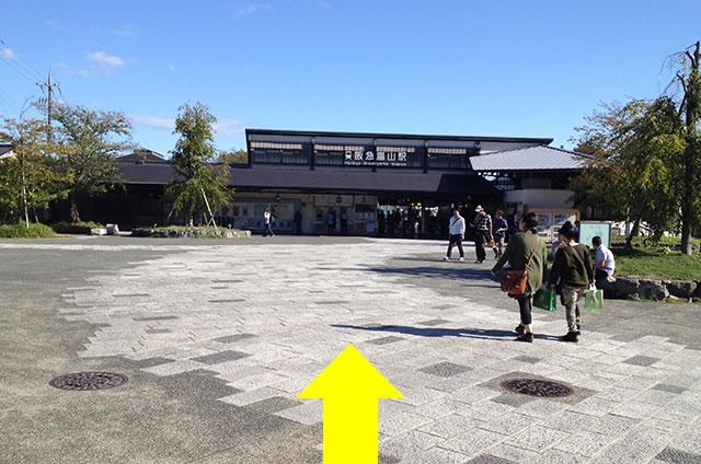 渡月橋から阪急嵐山駅までの行き方道順11