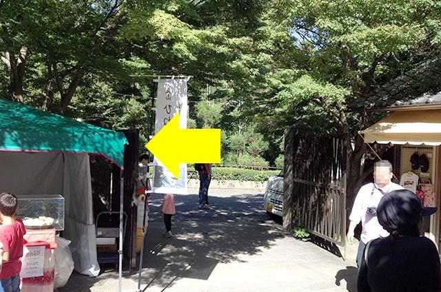 トロッコ嵐山駅から嵐山モンキーパークいわたまでの行き方道順01
