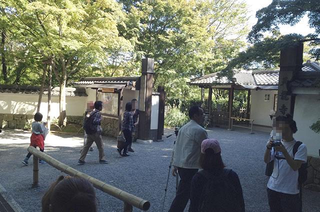 トロッコ嵐山駅から嵐山モンキーパークいわたまでの行き方道順09