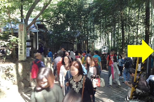 トロッコ嵐山駅から嵐山モンキーパークいわたまでの行き方道順10