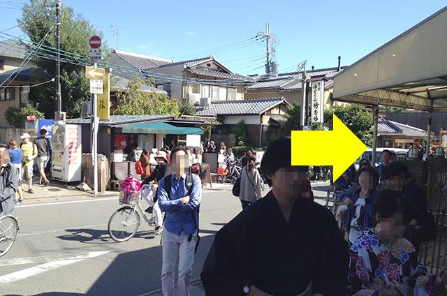 トロッコ嵐山駅から嵐山モンキーパークいわたまでの行き方道順15