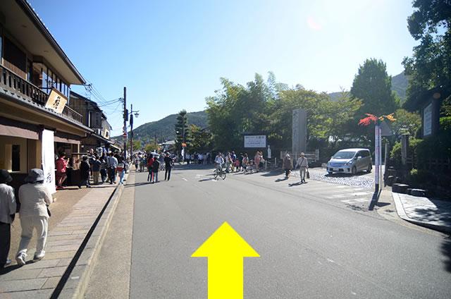 トロッコ嵐山駅から嵐山モンキーパークいわたまでの行き方道順18