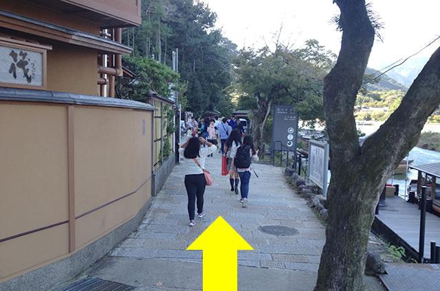 トロッコ嵐山駅から嵐山モンキーパークいわたまでの行き方道順24