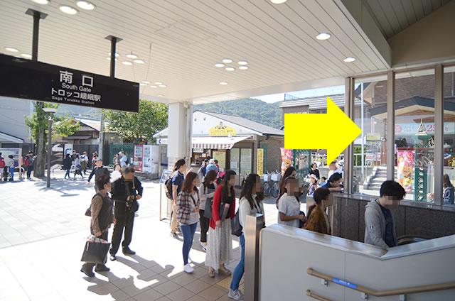 JR嵯峨嵐山駅からトロッコ嵯峨駅までの行き方道順01