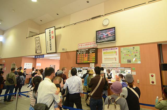JR嵯峨嵐山駅からトロッコ嵯峨駅までの行き方道順02