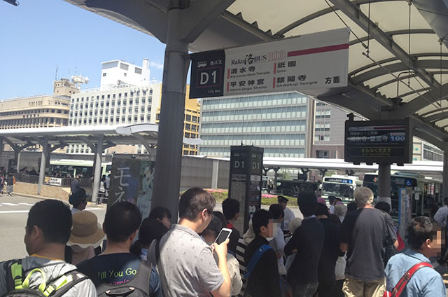 JR京都駅から清水寺までの最速アクセス行き方写真付03