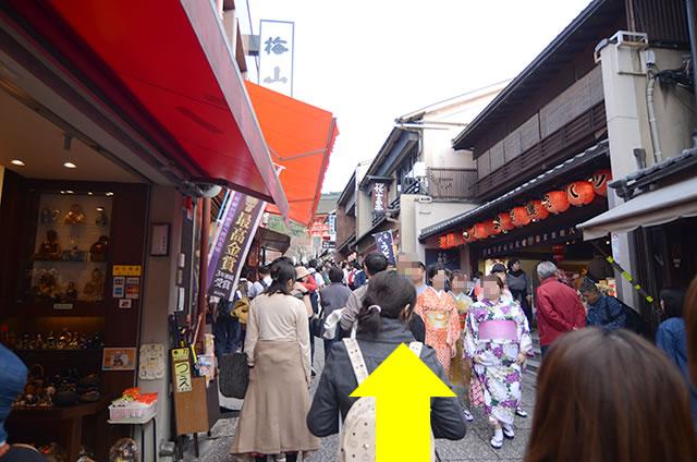 JR京都駅から清水寺までの最速アクセス行き方写真付14産寧坂