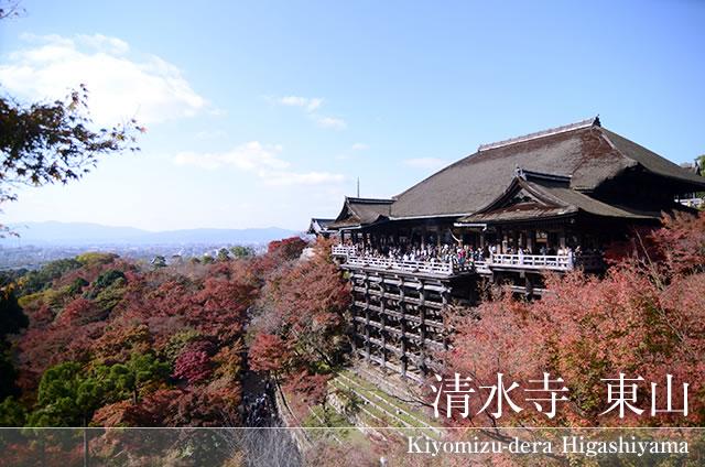 【2019行き方写真付】JR京都駅から清水寺への最速アクセス ...