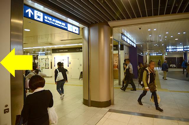 JR京都駅中央口から地下鉄のりばへの行き方道順07