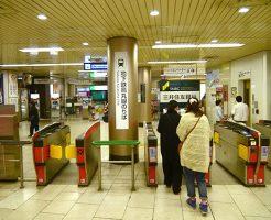 JR京都駅地下鉄のりば(烏丸線中央1改札口)
