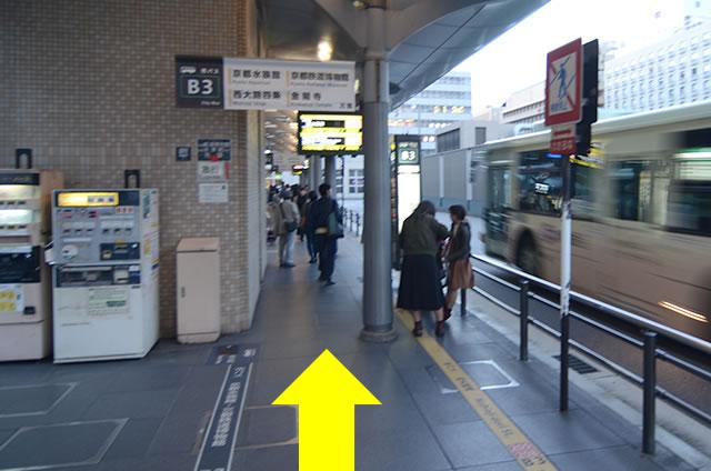 JR京都駅から金閣寺へのアクセス行き方道順04