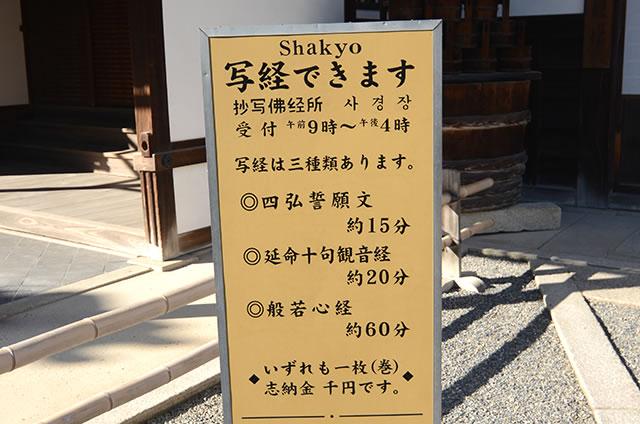 JR京都駅から金閣寺へのアクセス行き方道順12