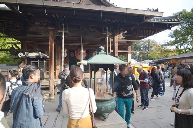 JR京都駅から金閣寺へのアクセス行き方道順19