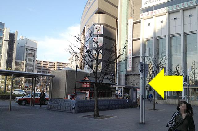 JR京都駅から天然温泉 花蛍の湯 ドーミーインPREMIUM京都駅前への最速アクセス行き方道順05