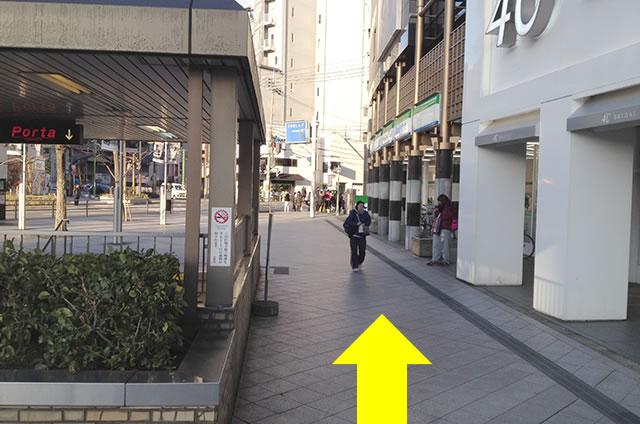 JR京都駅から天然温泉 花蛍の湯 ドーミーインPREMIUM京都駅前への最速アクセス行き方道順06