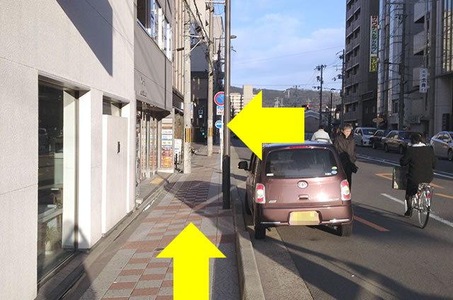 JR京都駅から天然温泉 花蛍の湯 ドーミーインPREMIUM京都駅前への最速アクセス行き方道順08