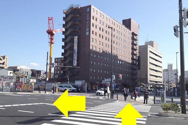 ホテルエルイン京都から京都駅改札口までの最速アクセス行き方06